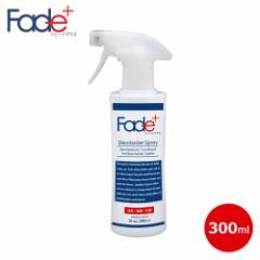 Fade+(フェードプラス) 消臭スプレー 300ml JC1000