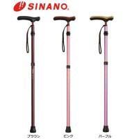 SINANO シナノ カイノスウォーキングステッキ カイノス 自由自在杖