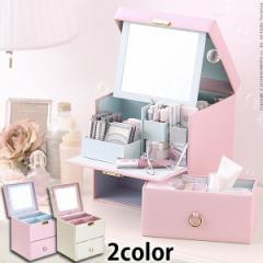 コスメボックス メイク収納 メイクBOX コフレ メイクボックス 化粧品収納 コンパクト ドレッサ