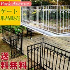 パークアベニュー ゲート IPN-7022G