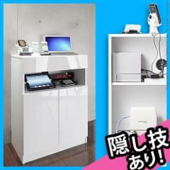 電話台 FAX台 ルーター収納 キャビネット 鏡面 ホワイト CONVEI SMART 幅60cm