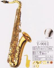 ★送料無料!【新品】プリマ・ヤナギサワテナーサックスT901II!