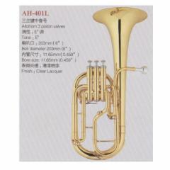 ♪日本初上陸Axis!【新品】アルトホルンAH-401L