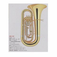 ♪日本初上陸Axis!【新品】BbチューバBB-320