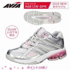 AVIA アヴィア フィットネスシューズ クッション性・安定性・反発 A6812W SPK【2018年秋冬モデル】