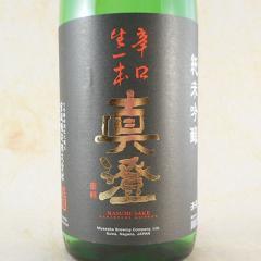 お歳暮 ギフト 日本酒 眞澄 純米吟醸 辛口生一本 1800ml 長野県 宮坂醸造