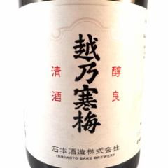お歳暮 ギフト 日本酒 越乃寒梅 こしのかんばい 純米大吟醸 金無垢 1800ml 新潟県 石本酒造