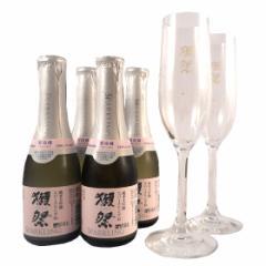 送料無料 獺祭 だっさい スパークリング 乾杯セット 小 純米大吟醸45発泡 180ml 4本 フルートグラス 2脚 山口県 日本酒 クール便
