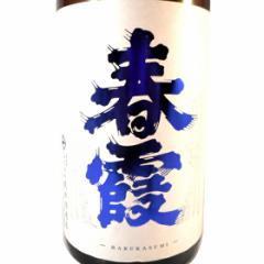 お歳暮 ギフト 日本酒 春霞 純米吟醸 秋田酒こまち 1800ml 秋田県 阿桜酒造