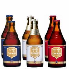 お中元 ギフト 飲み比べ 送料無料 シメイビール クラフトビール ブルー ホワイト レッド 各2本 飲み比べセット 6本