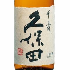 お歳暮 ギフト 日本酒 久保田 吟醸 千寿 1800ml 新潟県 朝日酒造 正規販売店