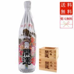 お中元 ギフト 飲み比べ 送料無料 日本酒 2本セット 縁起清酒 開運 特別本醸造 祝酒 1800ml 木枡2個セット