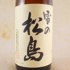 お歳暮 ギフト 日本酒 雪の松島 本醸造 超辛 1800ml 宮城県 大和蔵酒造