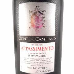 父の日 ギフト 送料無料 赤ワイン コンテ・ディ・カンピアーノ アパッシメント ネグロアマーロ・パッシート 赤 750ml 12本 イタリア プー