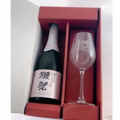 送料無料 獺祭 テイスティングセット 純米大吟醸 スパークリング45 720ml & 星付きグラス セット ギフトボックス入り 山口県 旭酒造 日