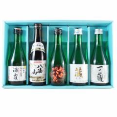 お中元 ギフト 飲み比べ 送料無料 ギフトセット 日本酒 飲み比べセット 小瓶300ml 5本セット