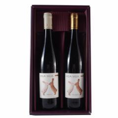 お中元 ギフト 飲み比べ 送料無料 ワインセット ムアムア ブランコ ティント うさぎのラベルが可愛いワイン 赤白2本セット 750ml