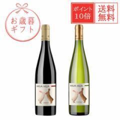 お歳暮 ギフト 飲み比べ 送料無料 ワインセット ムアムア ブランコ ティント うさぎのラベルが可愛いワイン 赤白2本セット 750ml