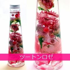 フラワー ハーバリウム ツートンロゼ  三角ガラスボトルMサイズ  記念日 母の日ギフト  花母の日 花ギフト