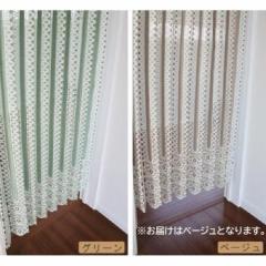 日本製 丈の調整ができるアコーディオンカーテン 150×173cm【同梱・代引不可】