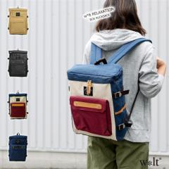 リュック バッグ 大容量 メンズ アウトドア レディース リュックサック 機能的 男女兼用 軽量 通勤通学