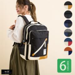 5c7d0619a60f リュック バッグパックデイパック 韓国風 旅行用 バイカラー 学生タイプ 大容量 2層