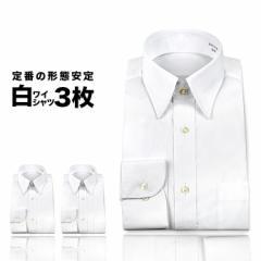 【1枚あたり997円】【3枚セット】形態安定・25サイズ展開【S 5L】白ブロード・レギュラーカラ【GVD】