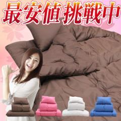 【送料無料】  【軽量】布団3点セット シングルサイズ 寝具セットふとんセット 布団セット