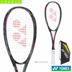 8d9eddbef52f26 [ヨネックス ソフトテニス ラケット] (NXG60) ネクシーガ60/ 後衛共通 軟式前衛/