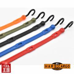 ハードカーゴ ストラップ 色ブラック 1本  積載物の固定に便利なナイロンフックです製品の2倍の長さまで伸張するので使い勝手抜群!! HAR