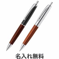 ゼブラ ZEBRA Filare フィラーレ ウッド ノック式ボールペン 全2色 P-BA76【名入れ無料】【メール便可】【父の日ギフト】 全2色から選択