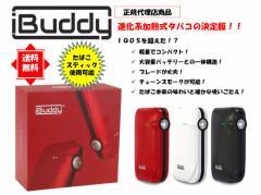 【アイコス iQOS 互換機】iBuddy i1 Kit アイバディ アイワン キット  ヴェポライザー 加熱式タバコ 電子たばこ glo グロー の切り替え