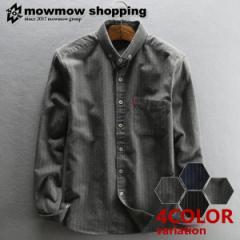 ネルシャツ メンズ 長袖 大きいサイズ シャツ ストライプ アメカジ 春 秋 冬 ta-lysmmix0001