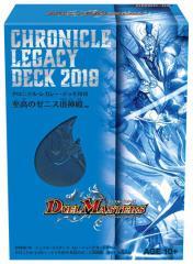 デュエル・マスターズ TCG DMBD-06 クロニクル・レガシー・デッキ2018 至高のゼニス頂神殿
