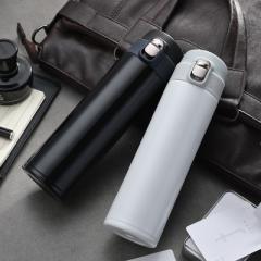 水筒 ステンレスボトル 保冷/保温対応 コップ ステンレス 直飲み 二重断熱構造 超軽量 釣り 旅行用品 キャンプ