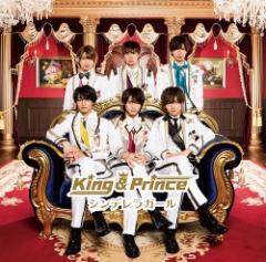 初回プレス King & Prince シンデレラガール 初回限定盤B (+DVD) 新品