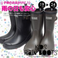 ac117a79a6cde レインブーツ キッズ 長靴 kids 子供 シューズ レインシューズ レイン 子供用 防水 雨 ブラック ブラウン