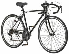 自転車 ロードバイク Grandir Sensitive 700c(約27インチ) シマノ21段変速ギア ドロップハンドル 2wayブレーキシステム