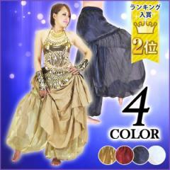 ★CC1469 オーロラハーレムパンツ   ベリーダンス 衣装 ベリーダンス パンツ フレア アラジン パンツ