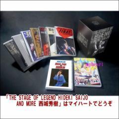 【通常送料・代引手数料0円】THE STAGE OF LEGEND HIDEKI SAIJO AND MORE 西城秀樹(DVD)