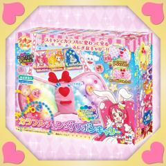 プリキュアアラモード おもちゃ メガハウス キラキラ☆プリキュアアラモード カラフルチェンジ!リボンキャリー サマーキャンペーン
