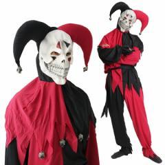 【ハロウィン ピエロ コスプレ】 EVIL JESTER ■ 男性 メンズ 男 大人 ジョーカー 着ぐるみ 仮面 マスク マスク付き かぶりもの クール