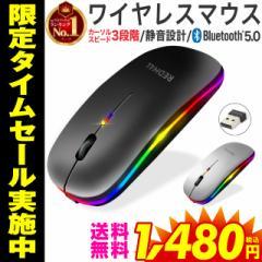 ワイヤレス マウス ワイヤレス マウス bluetooth ワイヤレス マウス 充電式 ワイヤレス マウス 静音 ワイヤレス マウス かわいい ワイア