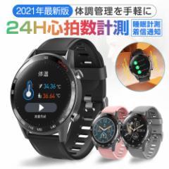【還元祭クーポン有】【体温測定】スマートウォッチ Bluetooth 心拍 血圧 睡眠 日本語取扱説明書 iPhone Android 対応 腕時計ブレスレッ