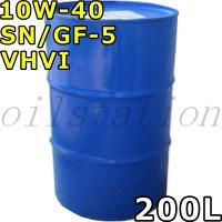 10W-40 SN/GF-5 VHVI 200Lドラム 代引不可 時間指定不可 個人宅発送不可