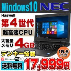 【W-LAN搭載】 FMV-LIFEBOOK A553/ HX 【HDD500GB搭載】 【テンキー付】 【Windows10 64bit搭載】 【中古パソコン】 【メモリー4GB搭載】 【DVD-ROM搭載】 (1401420) 富士通