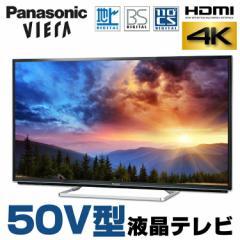【中古】4K対応 Panasonic VIERA 50V型 TH-50AX800F 液晶テレビ 地上デジタル BSデジタル 110度CSデジタル HDMI リモコン・B-CASカード