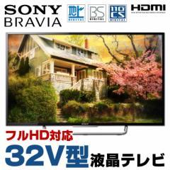 32V型 液晶テレビ SONY BRAVIA KJ-32W730C 地上デジタル BSデジタル 110度CSデジタル HDMI フルHD 純正リモコン・B-CASカード付属