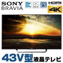4K対応 43V型 液晶テレビ SONY BRAVIA KJ-43X8500C 地上デジタル BSデジタル 110度CSデジタル HDMI 純正リモコン・B-CASカード付属