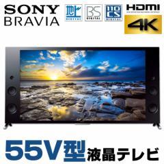 55V型 液晶テレビ 3D 4K対応 SONY BRAVIA KD-55X9200B 地上デジタル BSデジタル 110度CSデジタル HDMI 純正リモコン・B-CASカード付 中古